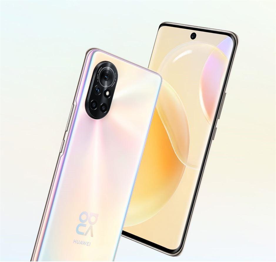 گوشی هواوی Nova 8 ؛ انتخابی بروز برای جوانان در سال 2021