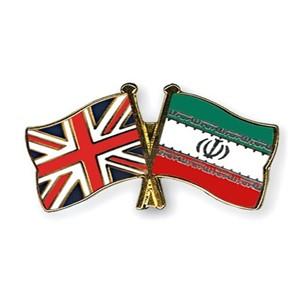 اتاق بازرگانی ایران و انگلیس