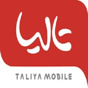 تالیا