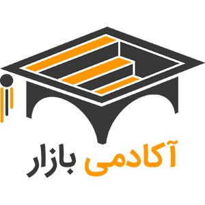 اکادمی بازار مرجع موفقیت و ثروت در ایران