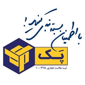 شرکت اصفهان پک