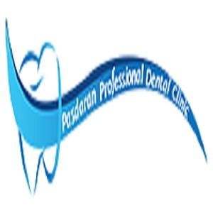 مطب تخصصی دندانپزشکی پاسداران