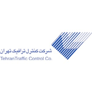 شرکت کنترل ترافیک تهران