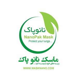 ماسک نانوپاک