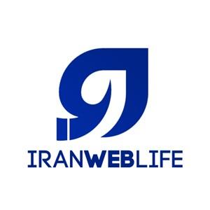 ایران وب لایف