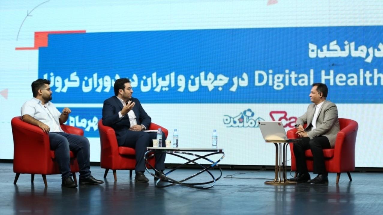 صنعت سلامت ایران و جهان و نقش استارتاپها در توسعه فناورانه آن