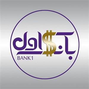 بانک اول