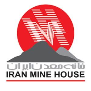 خانه معدن ایران