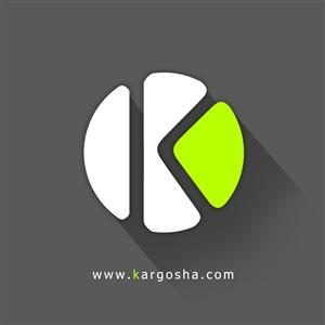 کارگشا - سامانه جامع صنعت ساختمان