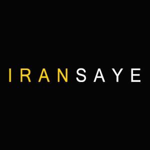 سایبان برقی ایران سایه