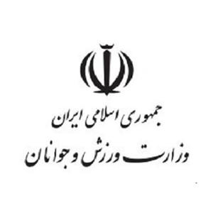 اداره کل ورزش و جوانان استان بوشهر