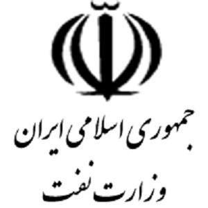 وزارت نفت جمهوری اسلامی ایران