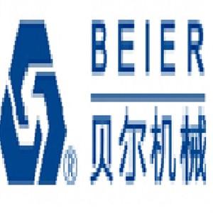 بییر (Beier)