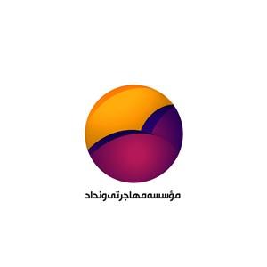 موسسه حقوقی- مهاجرتی آراد ونداد پرگاس