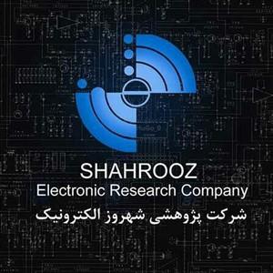 شرکت پژوهشی شهروز الکترونیک